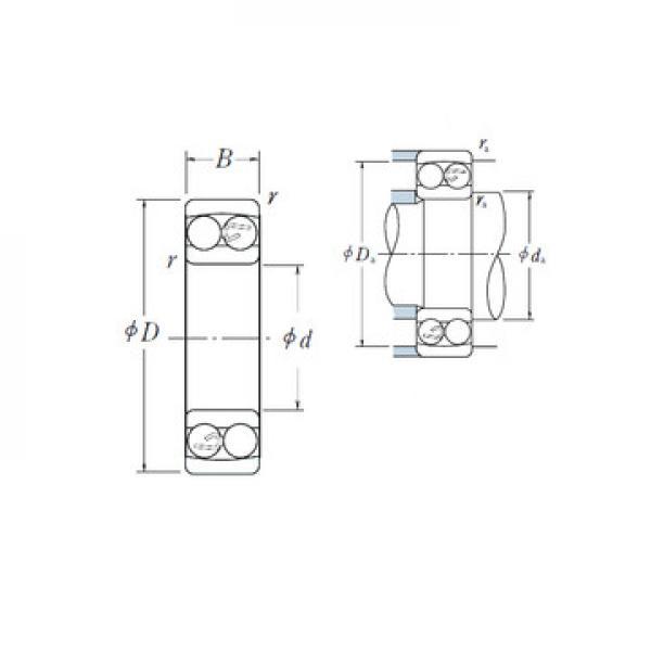 2311-K+H2311 Rodamientos autoalineables de bolas #1 image